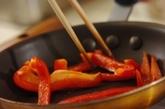 パプリカの梅おかか炒めの作り方1