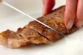 ポークステーキの作り方2
