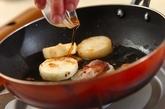長芋とベーコンの炒め物の作り方2
