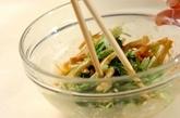 水菜の酢みそ和えの作り方1
