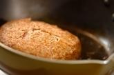 丸ごとカマンベールハンバーグの作り方3