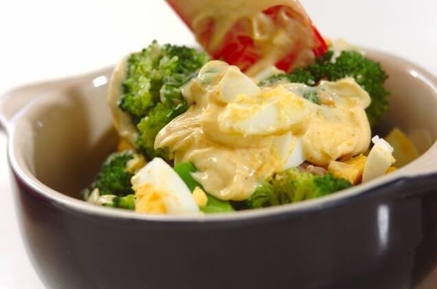 ブロッコリーと卵のチーズ焼きの作り方の手順2