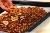 手作りチョコ&バナナグラノーラの作り方5
