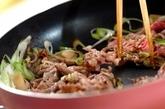 グリーンアスパラと牛肉の炒め物の作り方4