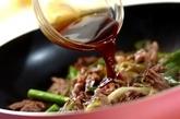 グリーンアスパラと牛肉の炒め物の作り方5