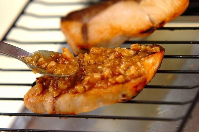 ブリのクルミみそ焼きの作り方の手順5