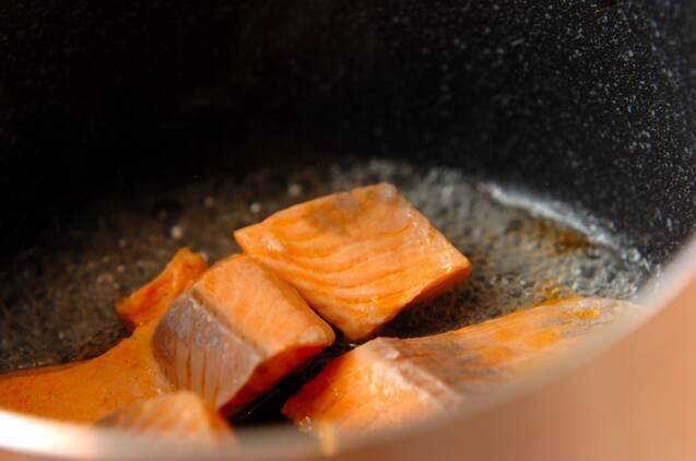 北海道の味!鮭と野菜の具だくさん石狩汁の作り方の手順2
