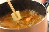 北海道の味・鮭と野菜の石狩汁の作り方3