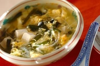 豆腐のサンラータン