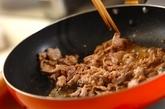 スナップエンドウと豚肉のオイスター炒めの作り方1