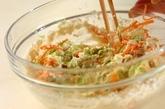 ニンジンとキャベツの白和え風サラダの作り方2