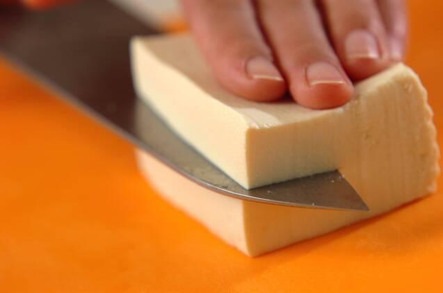 セロリとリンゴの白和えの作り方の手順1