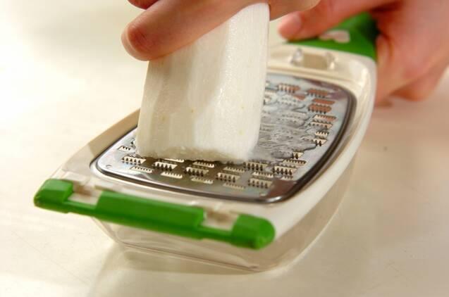 長芋と豆乳のシチュー 玄米ターメリックピラフ添えの献立の作り方の手順1