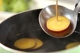 長芋と豆乳のシチュー 玄米ターメリックピラフ添えの献立の作り方3