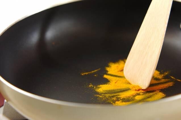 長芋と豆乳のシチュー 玄米ターメリックピラフ添えの献立の作り方の手順7