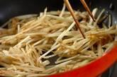 菊芋のキンピラの作り方2