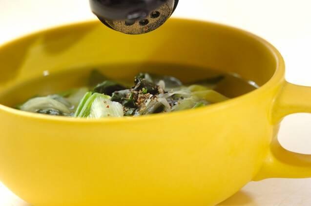 ネギとホウレン草のスープの作り方の手順3