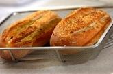ジャガマヨチーズブレッドの作り方9