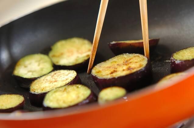 焼きナスの肉みそがけの作り方の手順4