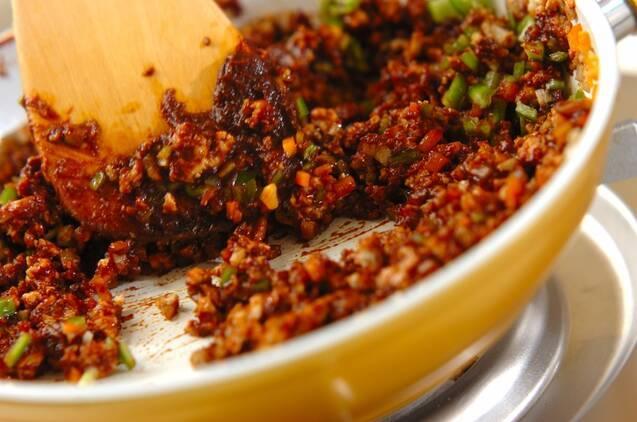 焼きナスの肉みそがけの作り方の手順6