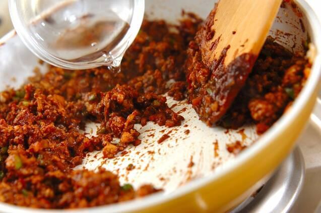 焼きナスの肉みそがけの作り方の手順7