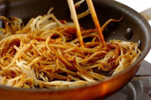モヤシのカレー炒めの作り方の手順2