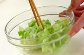 キャベツとエビの和風おかかサラダの作り方1