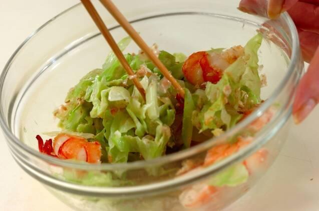 キャベツとエビの和風おかかサラダの作り方の手順5