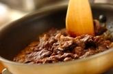牛肉のバターしょうゆ炒めの作り方2
