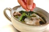 豚とホウレン草のスープの作り方3