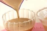 ほうじ茶パンナコッタの作り方3
