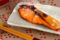鮭の幽庵焼き
