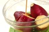 サツマイモのプリンケーキの下準備3