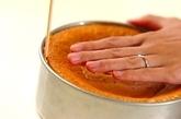 サツマイモのプリンケーキの作り方8