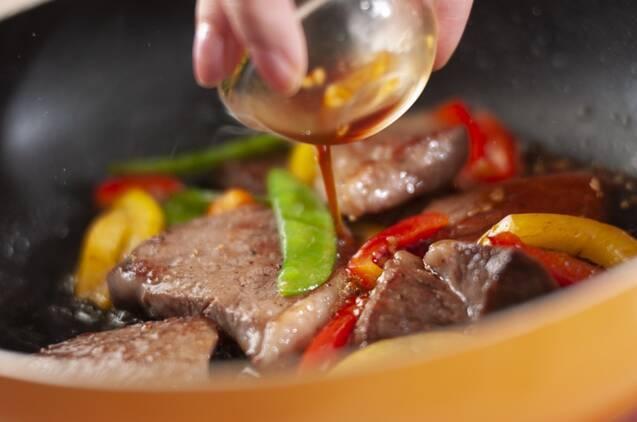 カフェ風野菜とカルビの丼の作り方の手順6