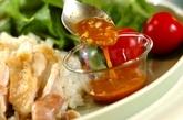カオマンガイ(タイ風鶏ご飯)の作り方4