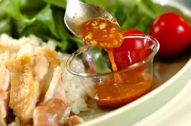 カオマンガイ(タイ風鶏ご飯)の作り方の手順7