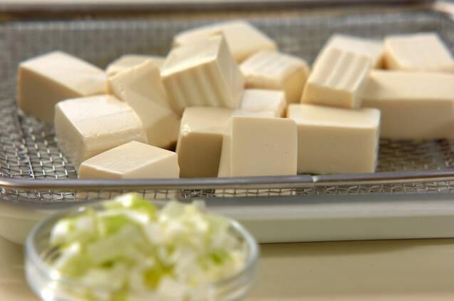 麻婆豆腐の作り方の手順1