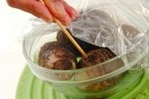 里芋のすり流しの下準備1