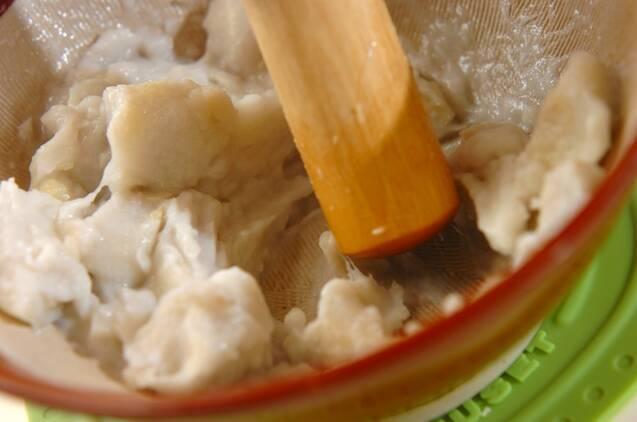 里芋のすり流しの作り方の手順3