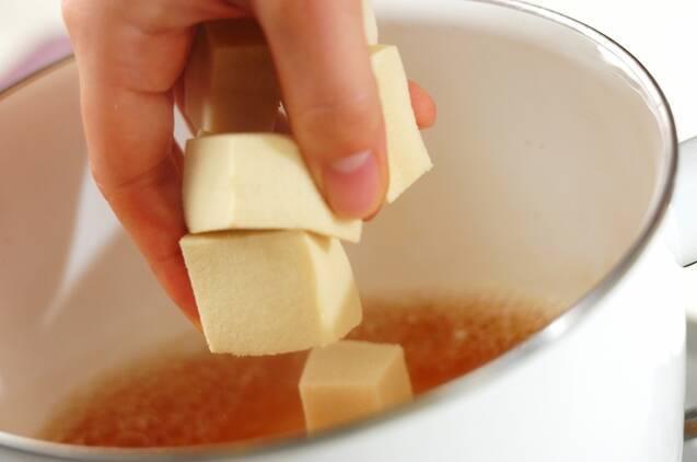 高野豆腐の卵とじの作り方の手順3
