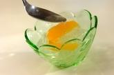 葛きりのオレンジソースの作り方2