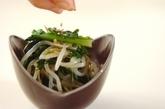 春菊とモヤシのナムルの作り方2