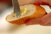 バジルトーストの作り方1