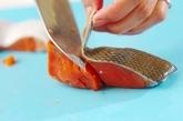 鮭のロールキャベツの下準備1