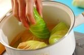 鮭のロールキャベツの作り方2