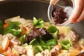 ポークとエビの中華丼の作り方11