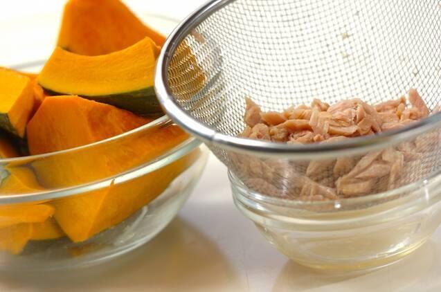 カボチャとツナの煮物の作り方の手順1