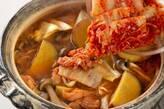 キムチチーズタッカルビ鍋の作り方5