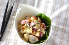 サツマイモとリンゴのデリ風サラダ